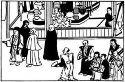 Avro Manhattan -Chương 18: Lịch sử về sự gây hấn hung hãn của Đạo Ca-tô Rô-ma tại Nhật Bản